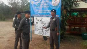 29-จุดตรวจบ้านใหม่ไทยถาวรตาพระยา-2