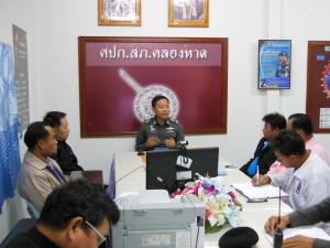 ประชุมผู้เลือกตั้งนายกเทศมนตรี@คลองหาด