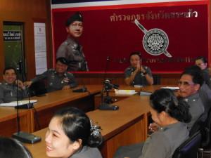 ประชุมคณะกรรมการปฏิบัติการข่าวสาร
