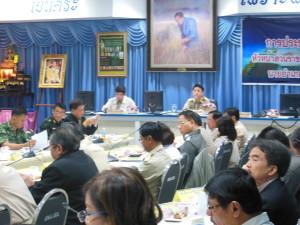 ประชุมหัวหน้าส่วนราชการประจำเดือน
