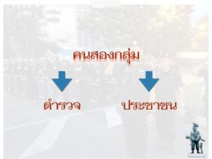 presentation images.006