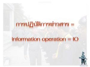 presentation images.011