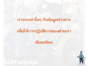 presentation images.012