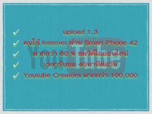 presentation images.032